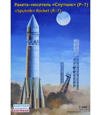 "1:144 ""Sputnik"" (R-7) Russian carrier rocket"