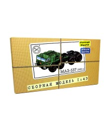 MAZ-537 Soviet Military Heavy Truck  - Die-cast Model Kit