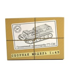 Soviet all Terrain Vehicle GAZ-47 - GT-S with Tent  - Die-cast Model Kit