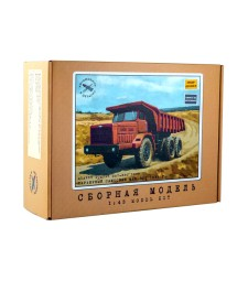 MAZ-530 Dumper Truck Model Kit