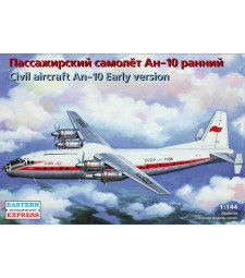 1:144 Antonov An-10 Russian medium-haul passenger aircraft, early version, Aeroflot USSR