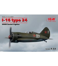 1:32 I-16 type 24, WWII Soviet Fighter (100% new molds)
