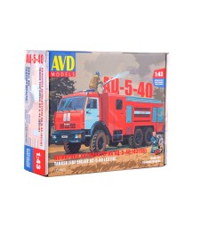 Fire Engine AC-5-40 (KAMAZ-43118) - Die-cast Model Kit