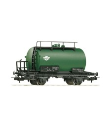 Tank Car MAV, epoch IV
