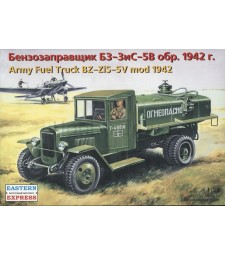 1:35 ZiS-5V BZ Russian fuelling vehicle, model 1942