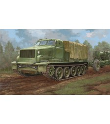 1:35 AT-T Artillery Prime Mover