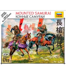 1:72 Mounted Samurai - 2 figures