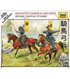 1:72 Mounted Samurai Archers