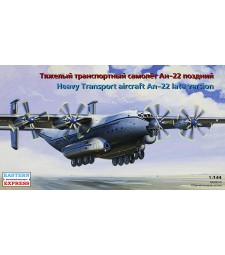 "1:144 Antonov An-22 ""Antaeus"" Russian heavy transport aircraft, late version"