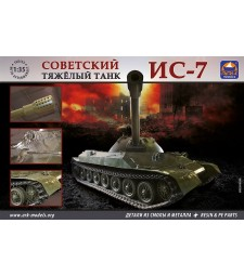 1:35 IS-7 Russian Heavy Tank (the kit includes resin & PE parts)