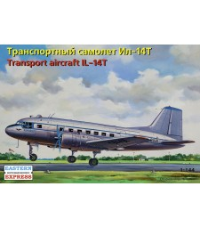 1:144 Ilyushin IL-14T Russian transport aircraft, Aeroflot - Malev Hungarian Airlines - the Soviet Air Forces