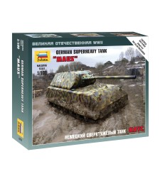 1:100 GERMAN TANK MAUS