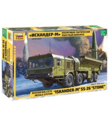 1:72 ISKANDER BALL.MISS.LAUNCHER