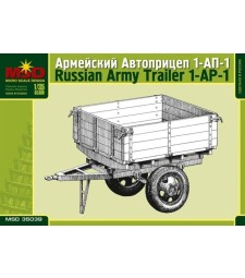 1:35 1-AP-1 Russian army trailer