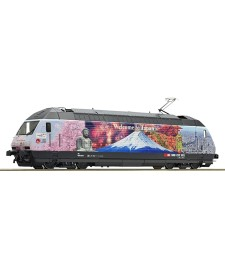 Electric locomotive 460 036, SBB, epoch VI