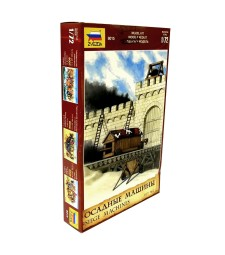1:72 SIEGE MACHINES KIT No.2