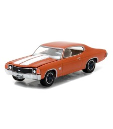 1972 Chevrolet Chevelle SS - Orange Flame Solid Pack - GreenLight Muscle Series 18
