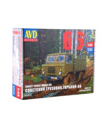 GAZ-66 Flatbed Truck - Die-cast Model Kit