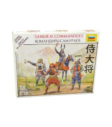 1:72 Samurai Commanders - 4 figures