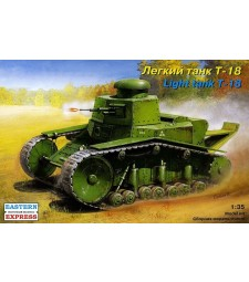 1:35 T-18 Russian Light Infantry Tank