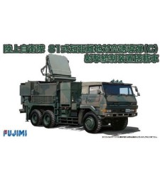 1:72 Military Series, ML11 JGSDF Type81 SAM Fire Control System Vehicle
