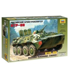 1:35 BTR-80 RUSS.PERS.CARRIER