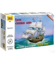 "1:350 Sir Francis Drake's flagship ""Golden Hind"""