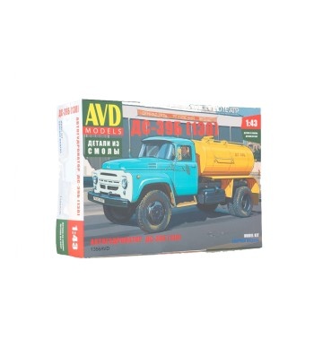 Autogudronator D-39B (tar spraying machine, ZIL-130) - Die-cast Model Kit