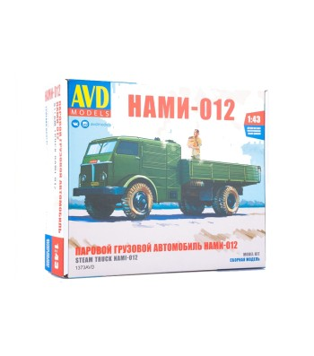Steam truck NAMI-012, model kit