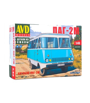PAG-2M bus - Die-cast Model Kit