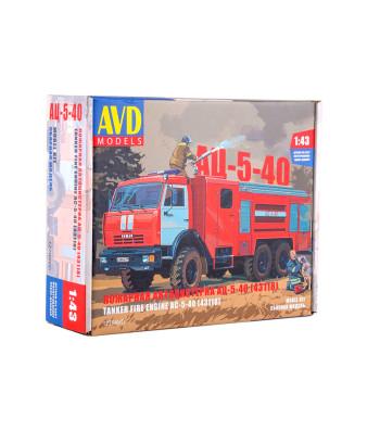 Fire Engine AC-5-40 (KAMAZ-43118) - Die-cast Model Kit