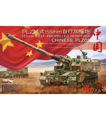 1:35 155m Self-Propelled Howitzer Chinese PLZ05