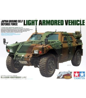 1:35 Japan Ground Self Defense Force Light Armored Vehicle