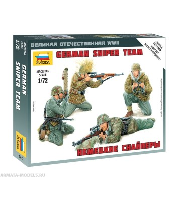 1:72 GERMAN SNIPER TEAM - 4 figures, snap-fit