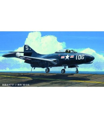 """1:48 US.NAVY F9F-3 """"PANTHER"""""""