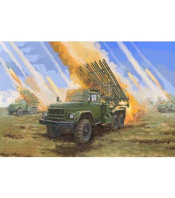 1:35 Soviet 2B7R Multiple Rocket Launcher BM-13 HMM