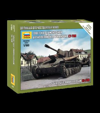 1:100 SU-76M SOVIET S.P.GUN - Snap-fit