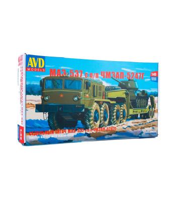 MAZ-537 heavy-tractor truck with heavy semitrailer CHMZAP-5247G - Die-cast Model Kit