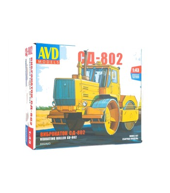 Asphalt Roller SD-802 (T-150k) - Die-cast Model Kit