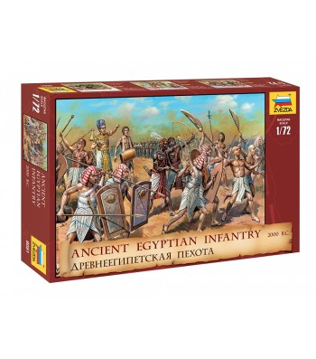 1:72 EGYPTIAN INFANTRY