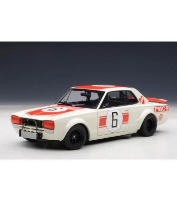 Nissan Skyline GT-R (KPGC10)