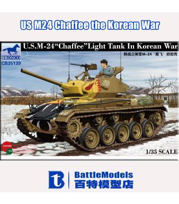 1:35 US Light Tank 'Chaffee' In Korean War