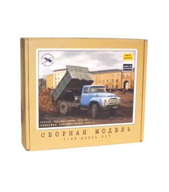 ZIL-MMZ-4502 dumper truck - Die-cast Model Kit