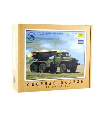 MLRS BM-21 Grad - Die-cast Model Kit