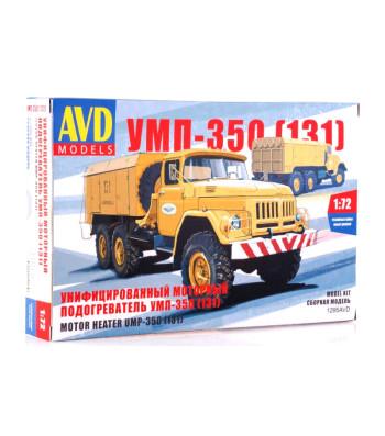 1:72 Motor Heater UMP-350 (ZIL-131)