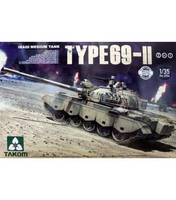 1:35 Iraqi Medium Tank Type 69 II  2 in 1