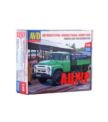 Live Fish Tanker Truck ACZHR (ZIL-130) - Die-cast Model Kit