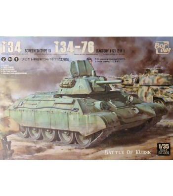 1:35 T-34E (First Type of Spaced Armour) T-34/76 (112 factory)