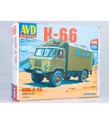Kung K-66 (GAZ-66) - Die-cast Model Kit