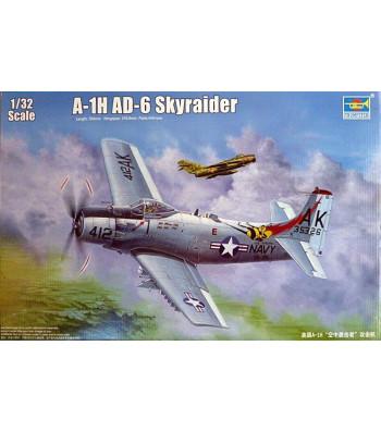 1:32 A-1H AD-6 Skyraider